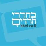 bhol_logo