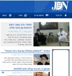 www_jdn_co_il