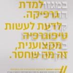 TypographyCharedi (4)