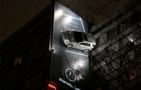 רואים עולם: 5 גימיקים פרסומיים שנעשו בעולם כדי למכור מכוניות