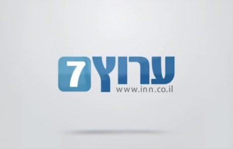 אתר ערוץ 7 למתלוננים נגד פרסומות לא צנועות באתר: אתם אשמים!