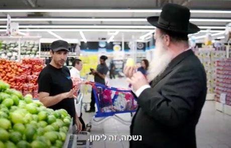 """אושר עד – המרענן הרשמי של חגי תשרי תשע""""ח"""