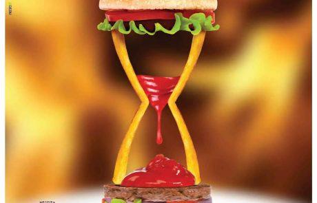 שעון הקטשופ אוזל והולך