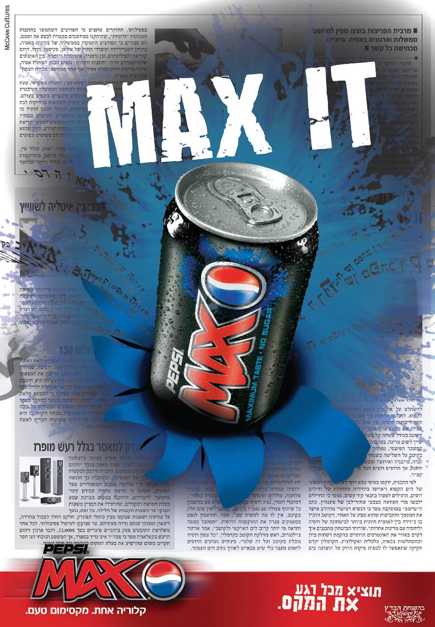 new_maxpaper_80
