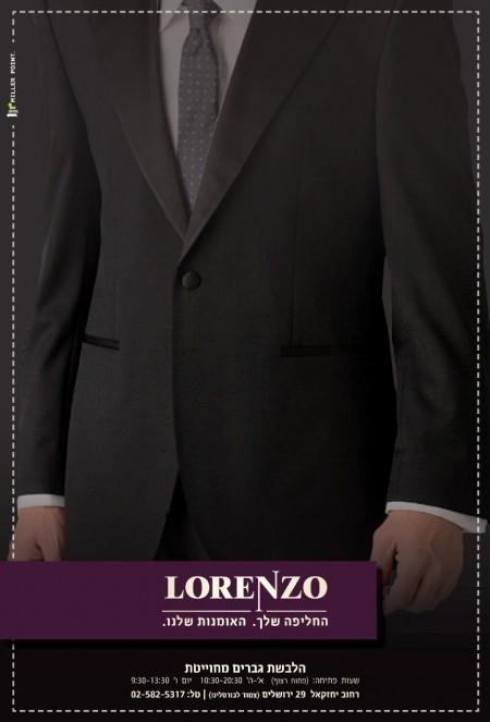 lorenzo 2