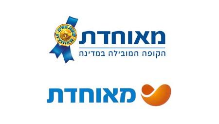 meuhedet_logos