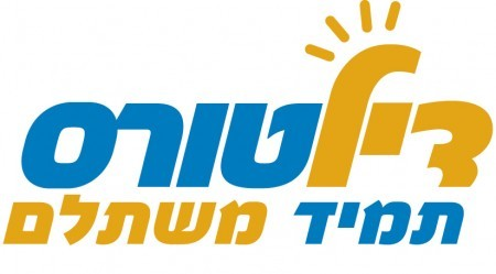 dealTours_Logo