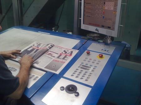 הדפסים בודקים את מידת הצבעים