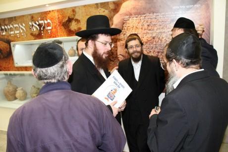 ישראל פריי ולייבל פפר