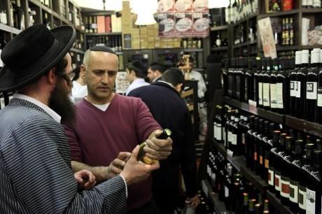 מדריך פאשקעוויל לשתיית אלכוהול כדת 5