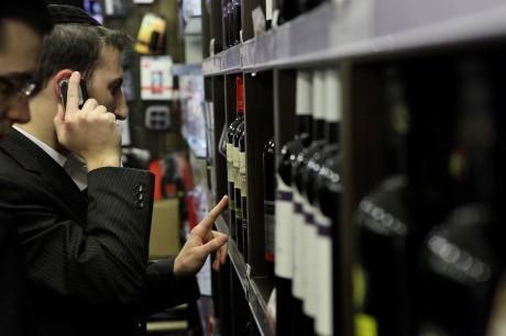 מדריך פאשקעוויל לשתיית אלכוהול כדת 7