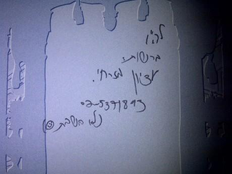 IMG-20110721-00016