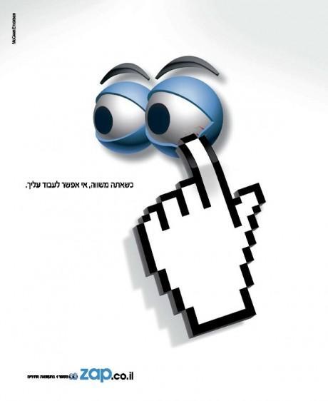 מדד המותגים 2011 של גלובס • מה היה לנו? 3