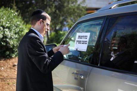הרץ ישראל ואוטו סנטר בפעילות מפתיעה 1