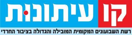חשיפה: הפצת 'השבוע בירושלים' עוברת ליום רביעי 1