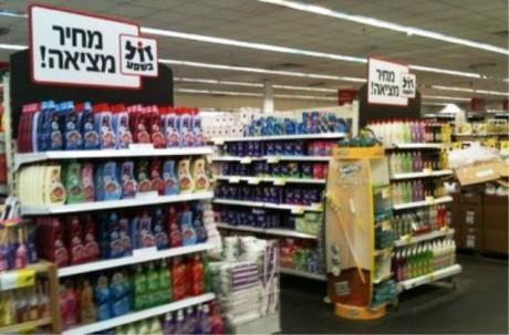 שפע שוק או זול בשפע? כך נראה מיתוג מחדש 4