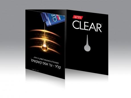 CLEAR simulation2