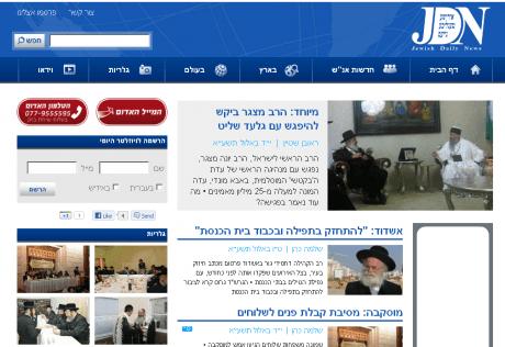 JDN • כל הפרטים על האתר החדש 1