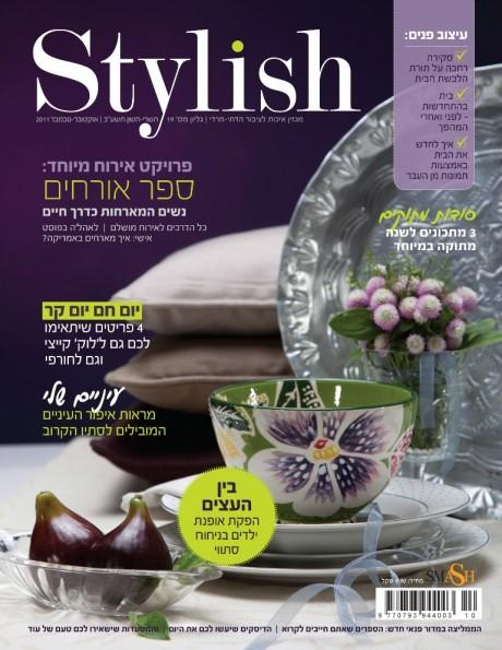 sty_COVER_19