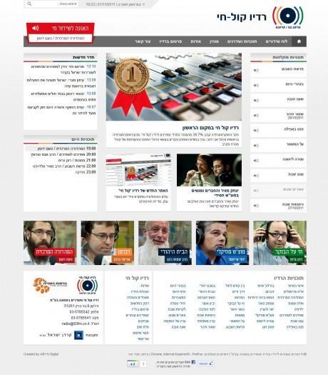 הושק האתר החדש של הרדיו החרדי 'קול חי' 1