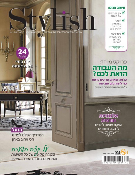 sty_COVER_20