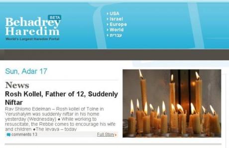GOOD NEWS: אתר בחדרי חרדים משיק את המהדורה האנגלית 1