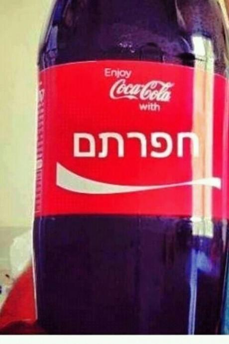 coca cola (3)