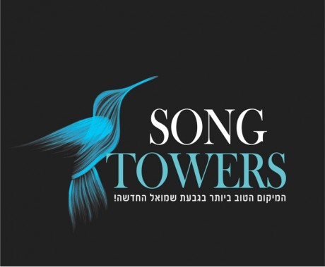 SONG TOWERS (1)