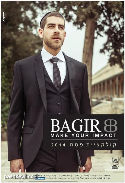 BAGIR (1)