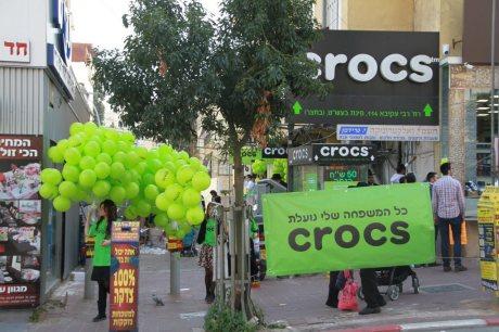 CROCS (1)
