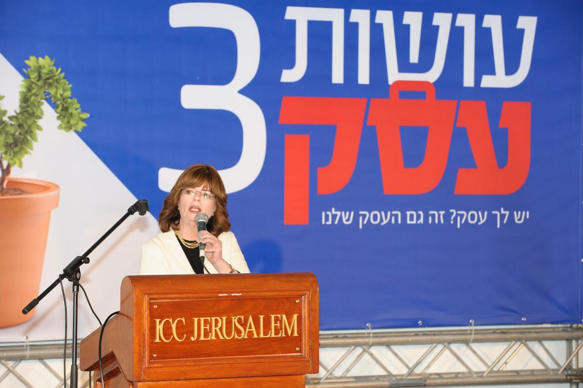 מאות נשות עסקים חרדיות התכנסו באירוע היוקרתי של עיתון 'משפחה' 2
