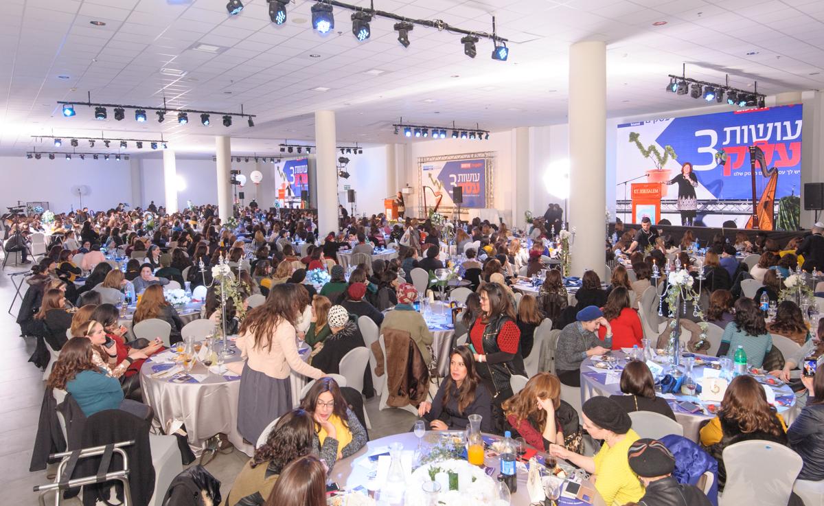 מאות נשות עסקים חרדיות התכנסו באירוע היוקרתי של עיתון 'משפחה' 3