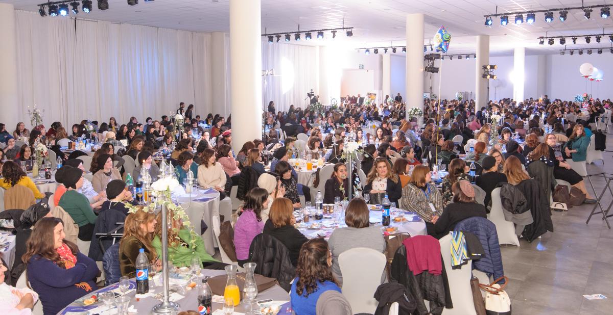 מאות נשות עסקים חרדיות התכנסו באירוע היוקרתי של עיתון 'משפחה' 4