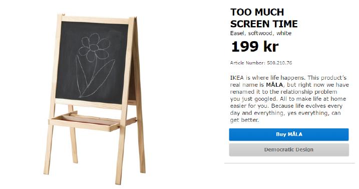 ככה עושים את זה נכון: קמפיין דיגיטל מבריק של איקאה 2