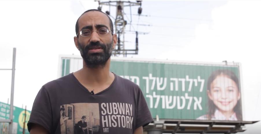 טקס קקטוס הזהב הישראלי יקדם אמנה לייצוג שוויוני בפרסומות 1