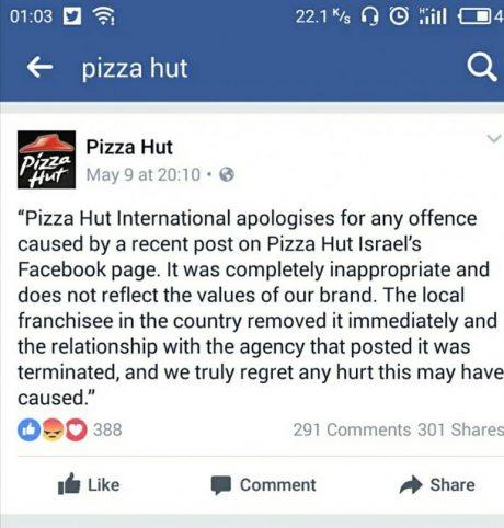 פיצה האט ושביתת הרעב של ברגותי: מה עלה בגורל סוכנות הדיגיטל הישראלית? 3