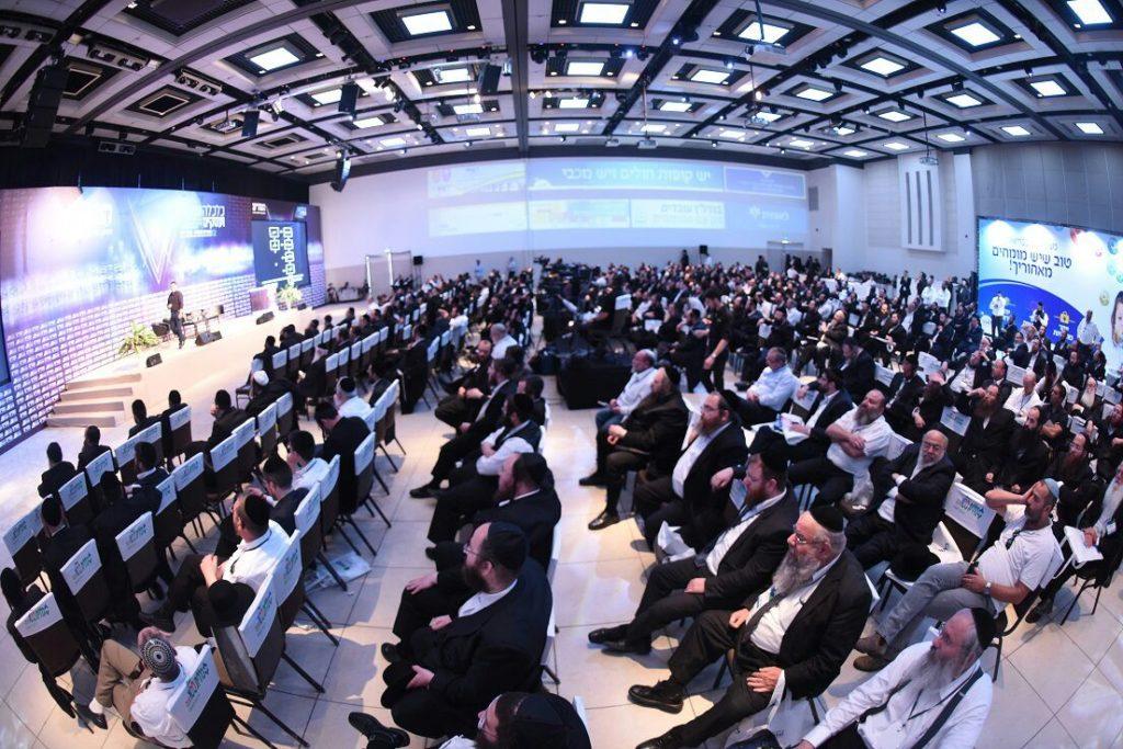 """קד""""מ, יחצ""""ן וגם דרשן: גלריה מוועידת כלכלה ועסקים של """"המודיע"""" 36"""