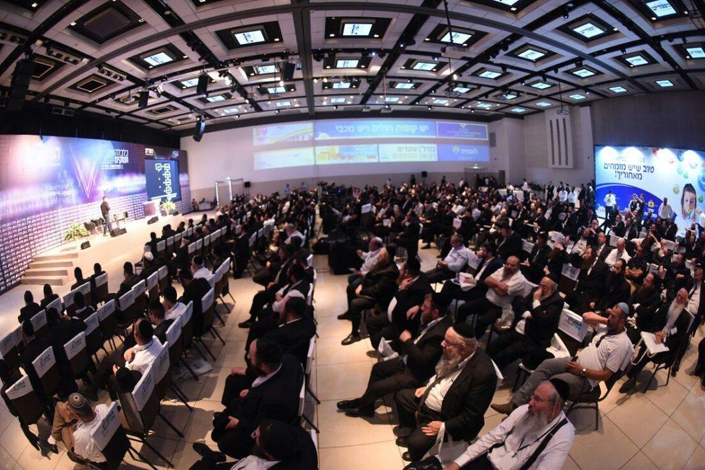 """קד""""מ, יחצ""""ן וגם דרשן: גלריה מוועידת כלכלה ועסקים של """"המודיע"""" 14"""