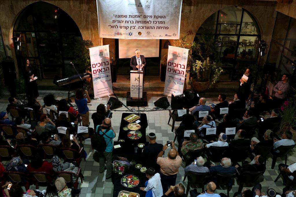 הכירו את המיזם 'אמנות ואמונה', המרכז לאוֹמנויות ברוח יהודית 4