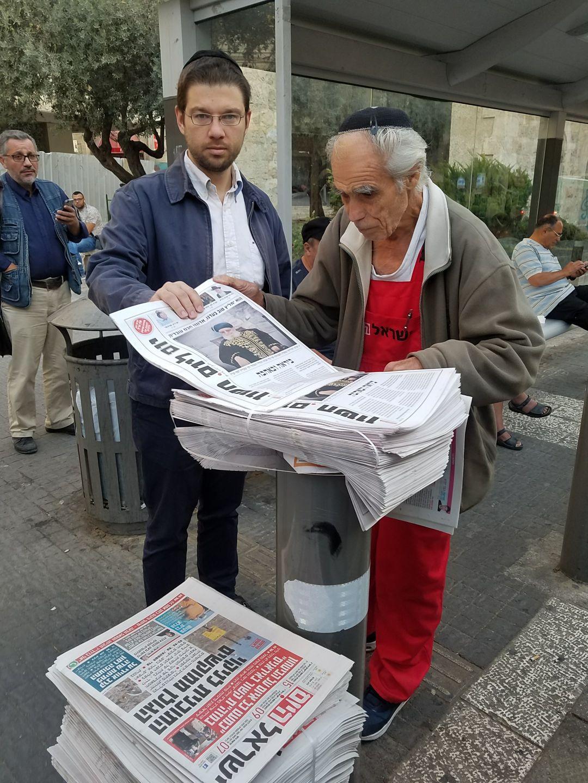 """""""לקיים רצון מרן"""": עיתון 'יום ליום' יפיץ מהדורה חודשית חינמית בפריפריה 3"""