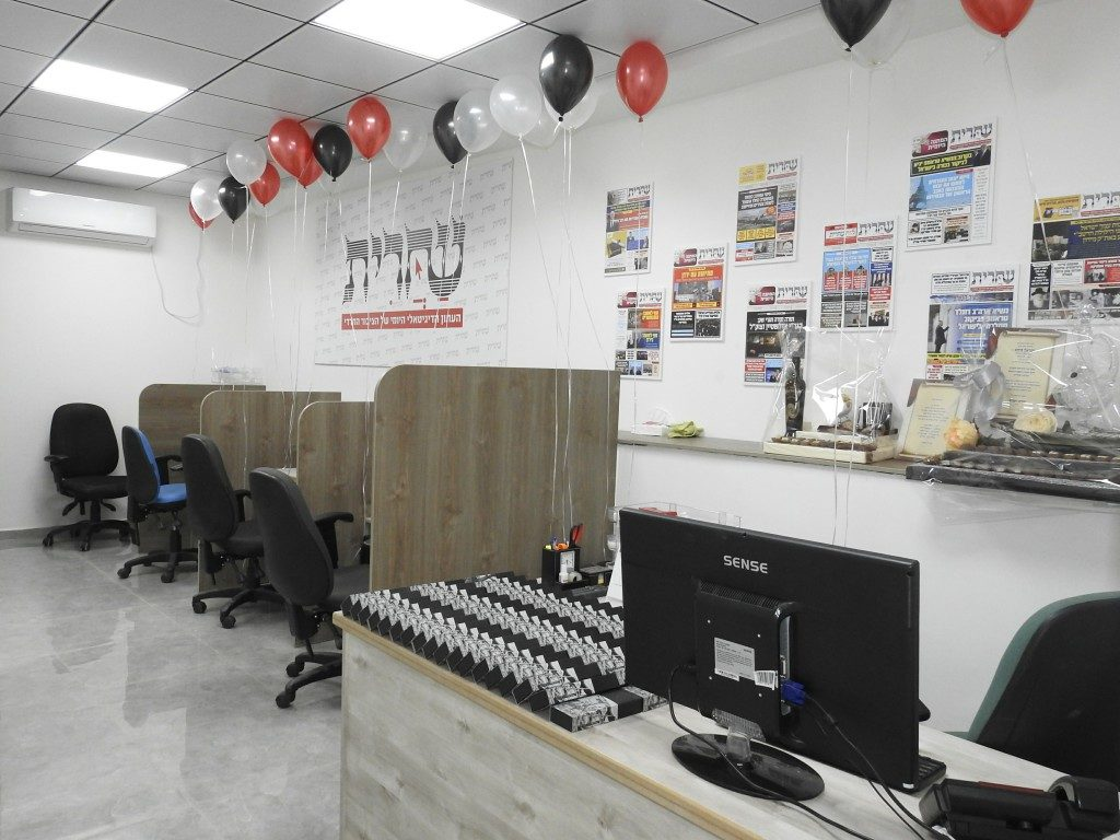 גלריה: מעמד חנוכת הבית וקביעת מזוזות למשרדי עיתון 'שחרית' 2