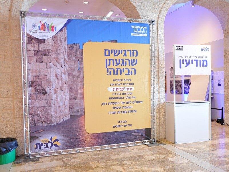 יותר מ-100 מותגים השתתפו באירוע השנתי של 'המבשר' • גלריה 11