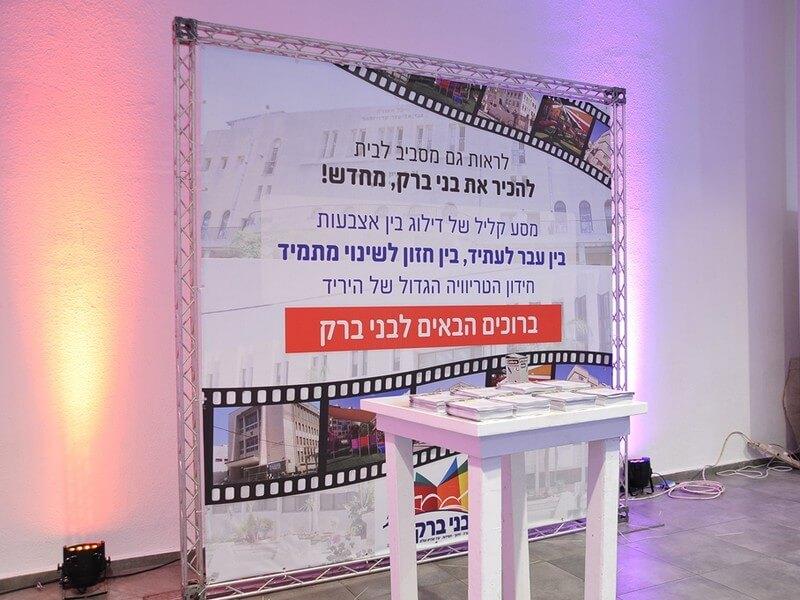 יותר מ-100 מותגים השתתפו באירוע השנתי של 'המבשר' • גלריה 29