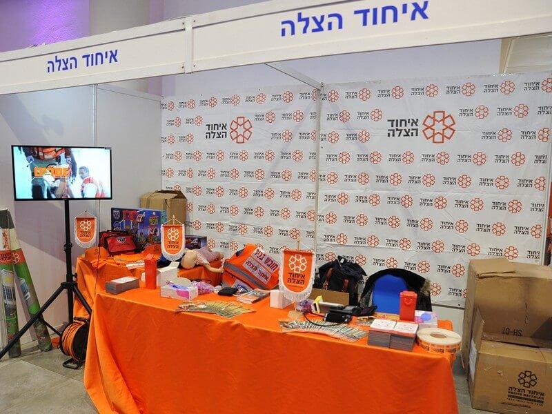 יותר מ-100 מותגים השתתפו באירוע השנתי של 'המבשר' • גלריה 30