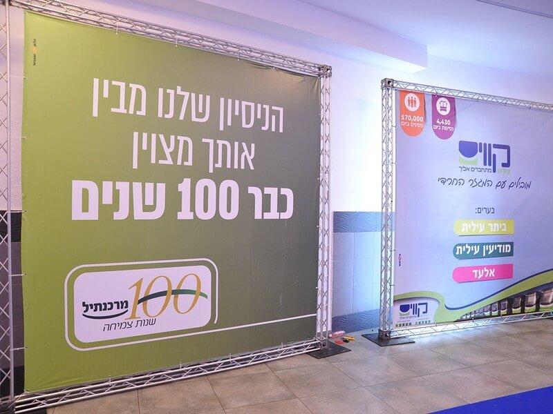יותר מ-100 מותגים השתתפו באירוע השנתי של 'המבשר' • גלריה 36