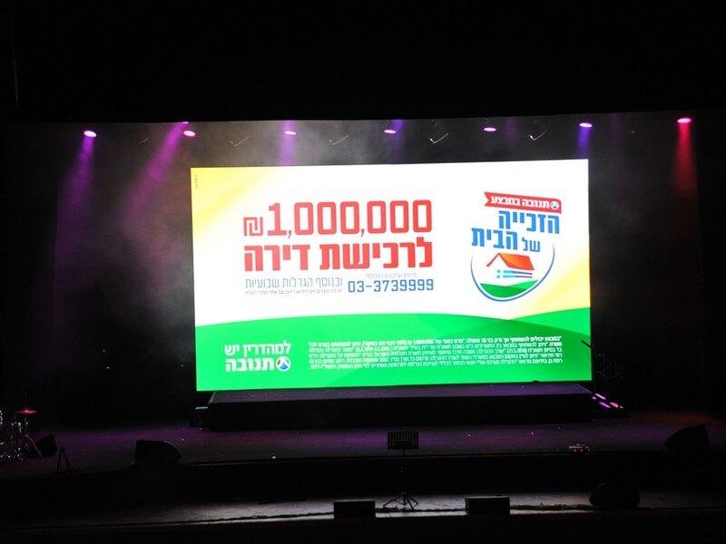 יותר מ-100 מותגים השתתפו באירוע השנתי של 'המבשר' • גלריה 50