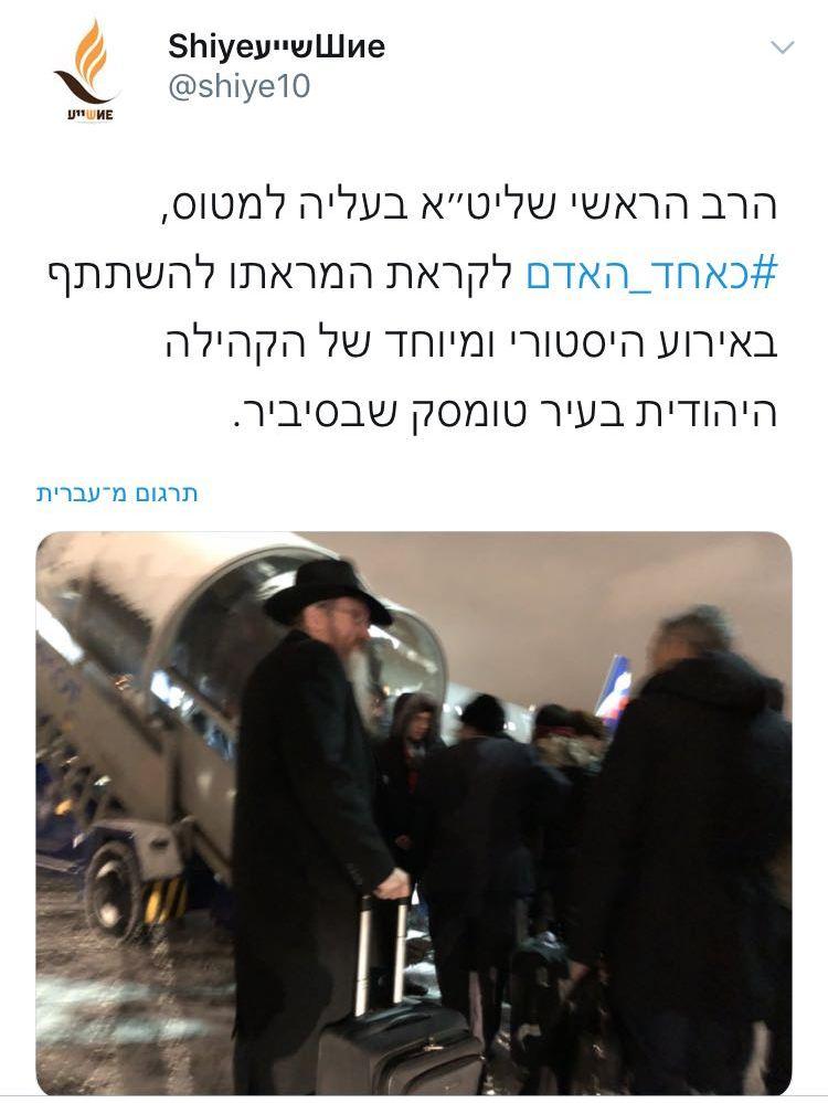 """ישראל כהן מתראיין """"כאחד האדם"""" 3"""