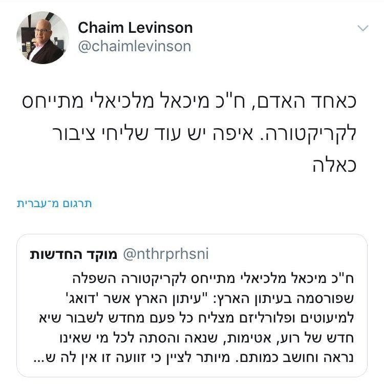 """ישראל כהן מתראיין """"כאחד האדם"""" 4"""