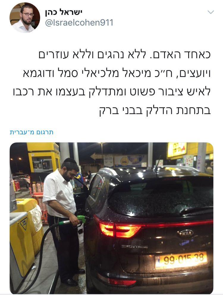 """ישראל כהן מתראיין """"כאחד האדם"""" 2"""