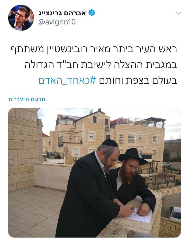 """ישראל כהן מתראיין """"כאחד האדם"""" 10"""